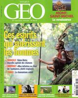 geo_chaman1