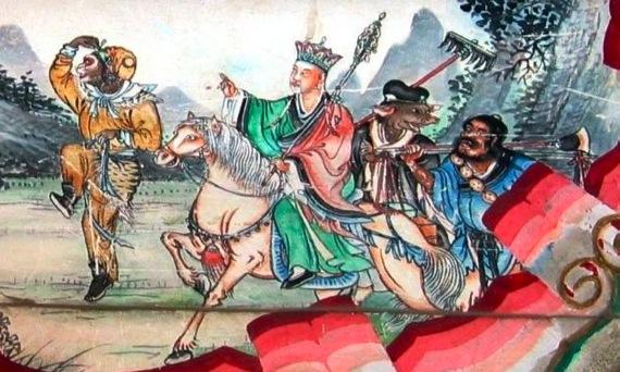 Singet est aussi appelé conscient de la vacuité